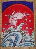 波兎(なみうさぎ)