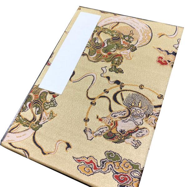 【御朱印帳】小型11x16cm/風神雷神(白キナリor黒)