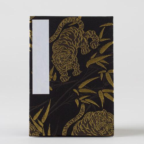 【御朱印帳】大判12x18cm/蛇腹式/竹林と虎