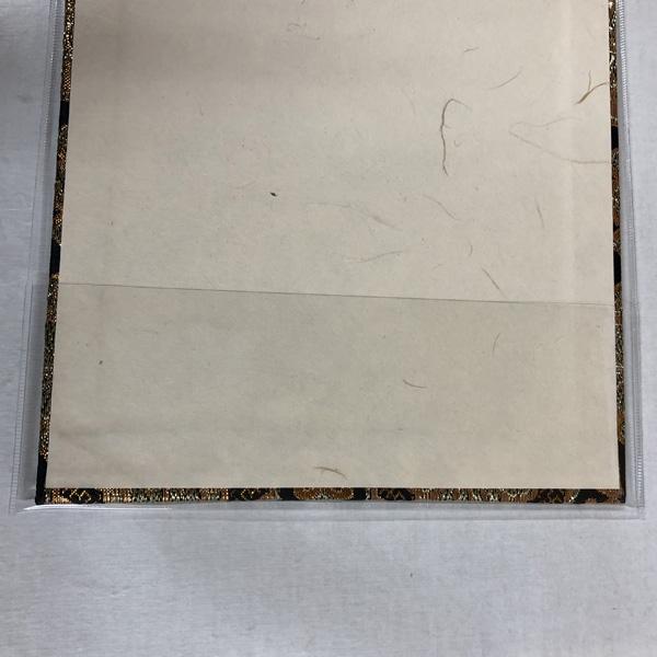 【上製本/見開き専用】御朱印帳ビニールカバー2枚セット(上製本用)