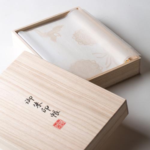【桐箱】御朱印帳ケース(保存用)