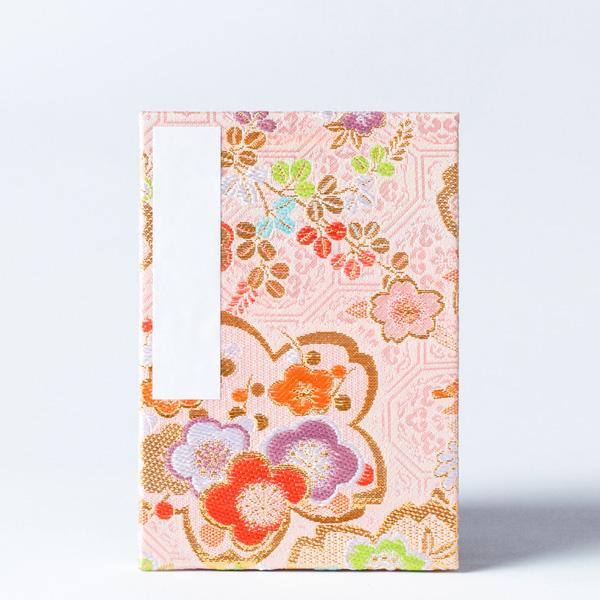 【御朱印帳】蛇腹式/小春桜金襴/ピンクor紺