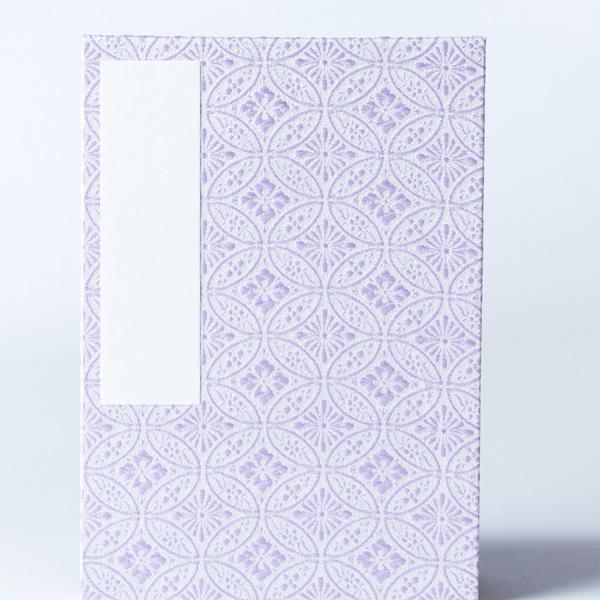 【御朱印帳】特大判18x26cm/蛇腹式/西陣金襴/パステル七宝花菱