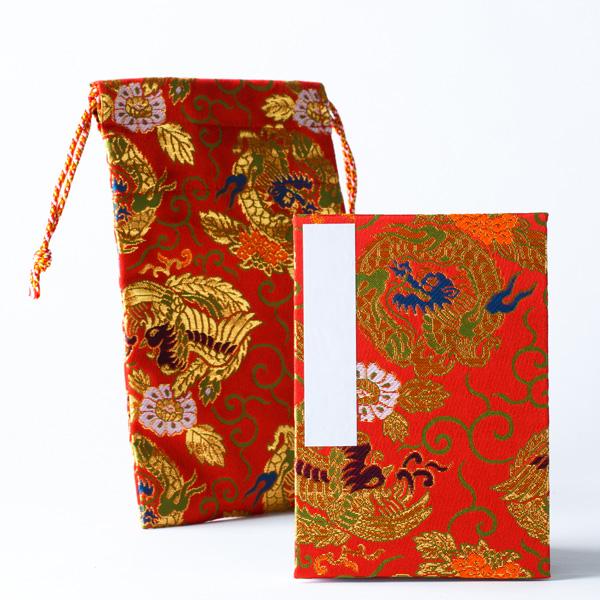 【御朱印帳袋セット】龍神と鳳凰の集い2色カラバリ(黒/赤)(京都西陣金襴 蛇腹 小型サイズ)