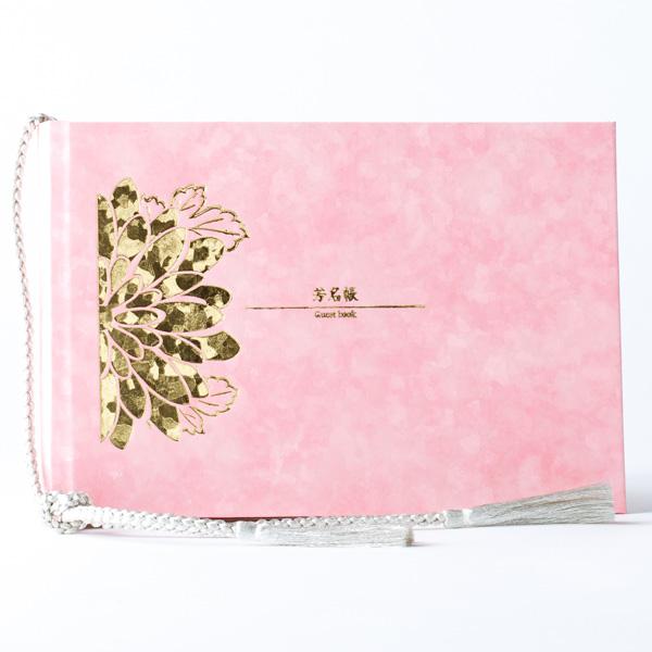 【ゲストブック】結婚式芳名帳 ゲストブック(紫陽花/ピンク)