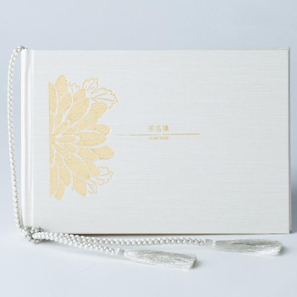 【ゲストブック】結婚式芳名帳 ゲストブック(シャンタンV/白ベージュ)