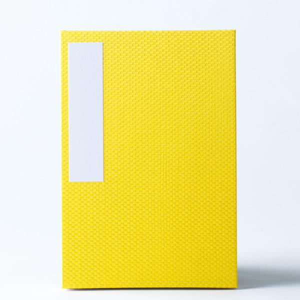 【御朱印帳】大判/市松文様/黄色