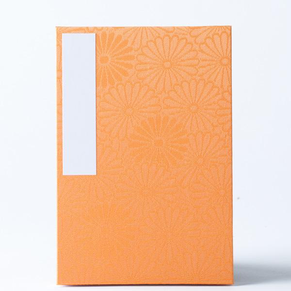 【御朱印帳】大判/百裂小菊/橙色