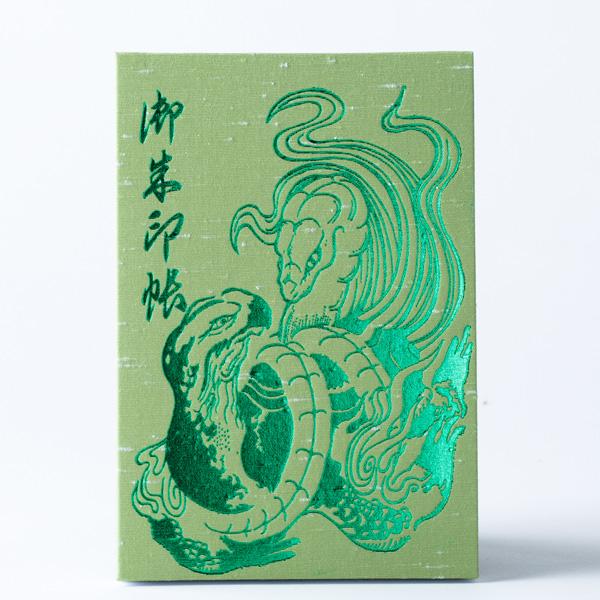 【御朱印帳】四神/玄武/蛇腹大判 spinoff Ver.