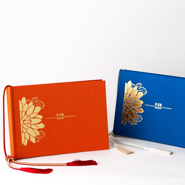 【お得な2冊セット】結婚式芳名帳 ゲストブック(赤/青)