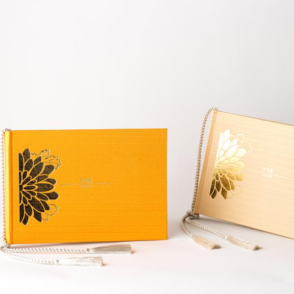 【お得な2冊セット】結婚式芳名帳 ゲストブック(シャンパンゴールド/サニーオレンジ)