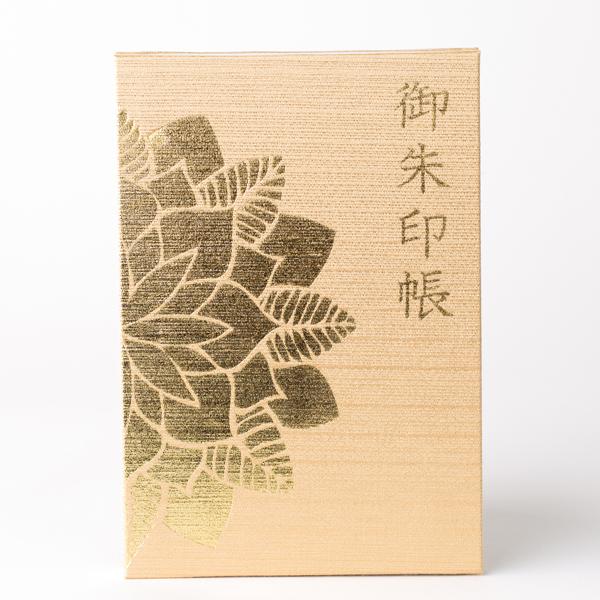 【御朱印帳】大判/寿赤&ゴールド