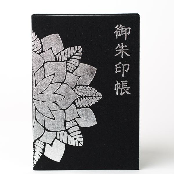 【御朱印帳】大判/金箔銀箔