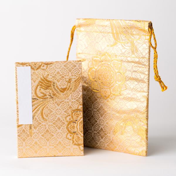 【御朱印帳袋セット】鳳凰の舞/黄金(京都西陣金襴 蛇腹 小型サイズ)