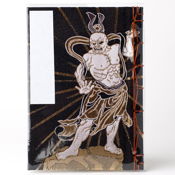 【高知製本完全オリジナル】怒れる仁王130P御朱印帳