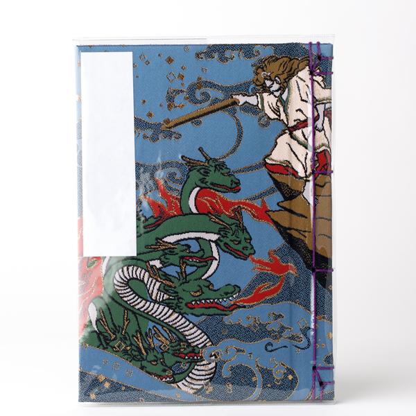 【高知製本完全オリジナル】110Pヤマタノオロチ御朱印帳