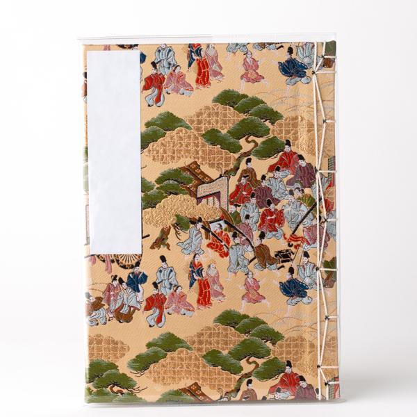 【伝説金襴】110P 幻の平安洛中御朱印帳