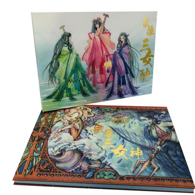 【古事記シリーズ/模様和紙採用】宗像三女神/横型特大判26x18cm/蛇腹式/