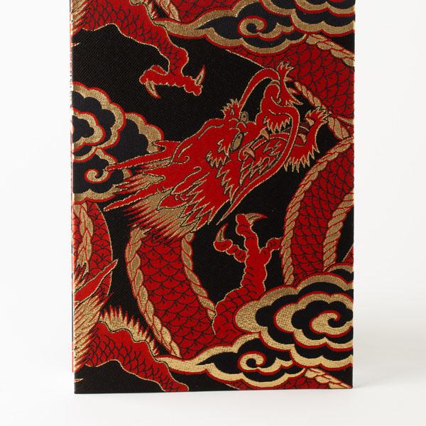 【最強150P御朱印帳】特大判18x26cm/蛇腹式/フレイムドラゴン(龍神八郎太郎)