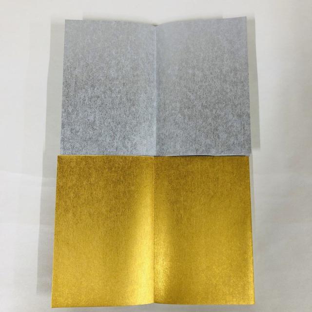 銀潜紙 金潜紙