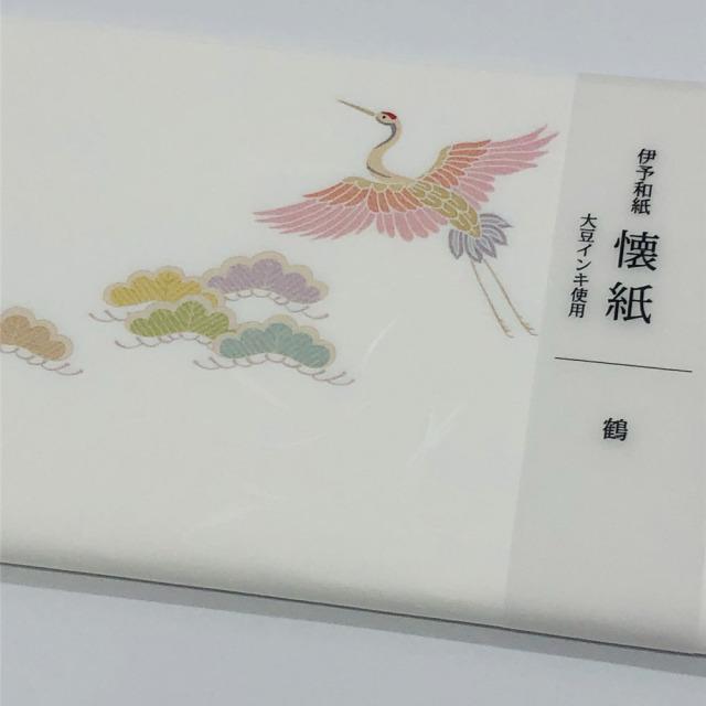 【懐紙 お茶会や日常使いに】伊予和紙 懐紙20枚 3種類 日本製