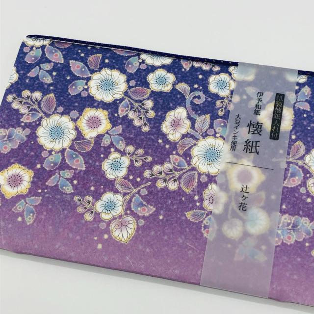 【懐紙入れ付き お茶会や日常使いに】伊予和紙 懐紙20枚 2種類 日本製