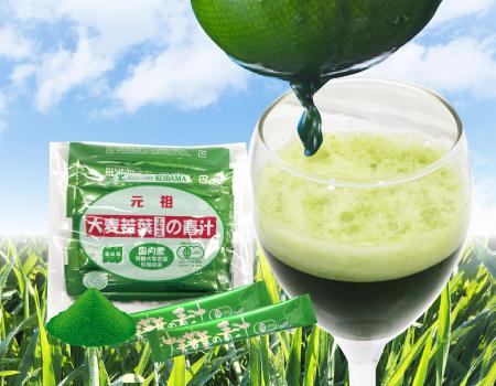 有機大麦若葉エキスの青汁 90g(3g×30スティック)