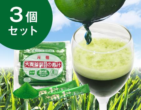 有機大麦若葉エキスの青汁 (3g×30スティック)×3個セット