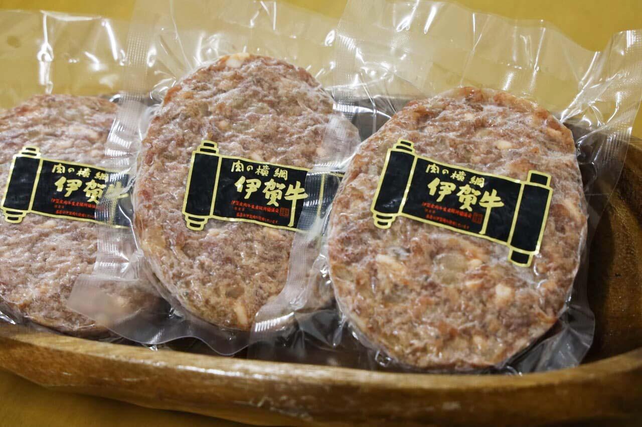 伊賀牛ハンバーグ