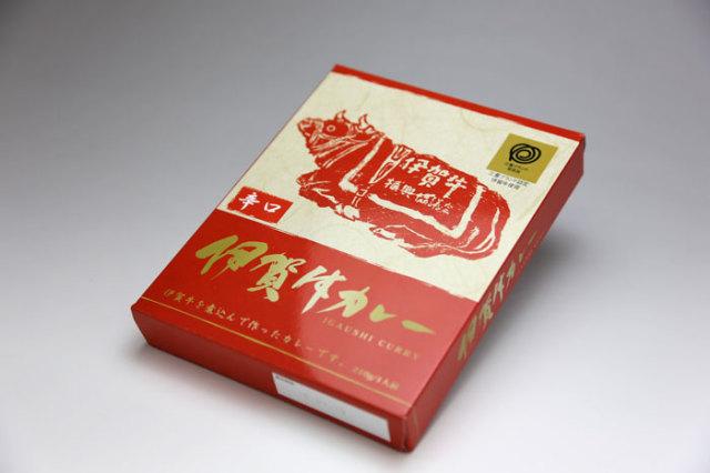 伊賀牛カレー辛口