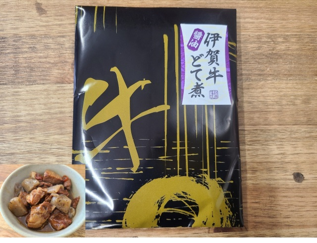 どて煮(醤油)3