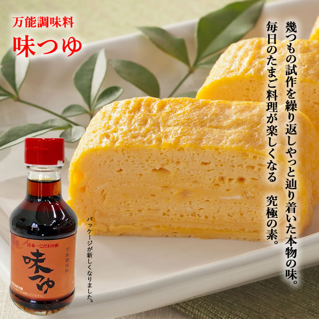 味つゆ(180ml.)