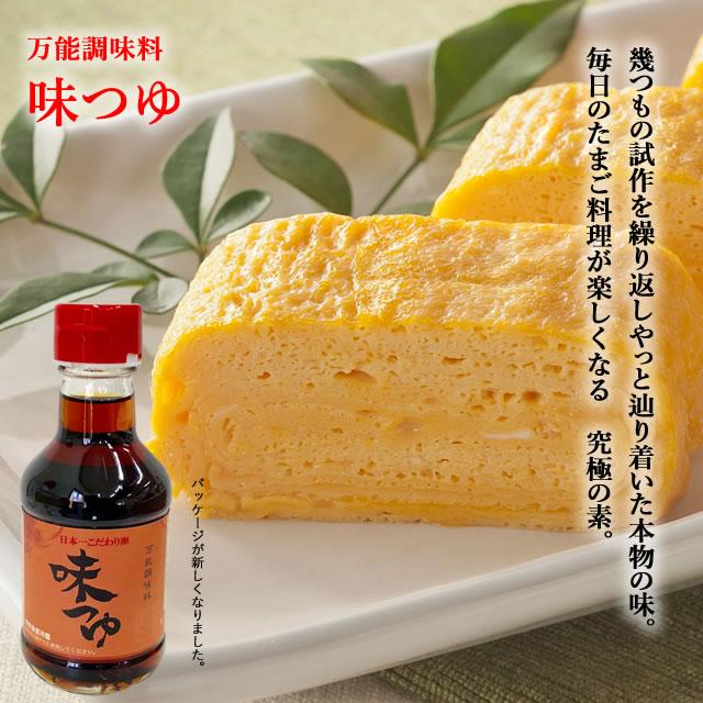 万能調味料 味つゆ(180ml.)