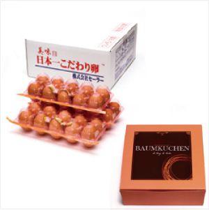 日本一こだわり卵30個(3パック)+バウムクーヘンセット