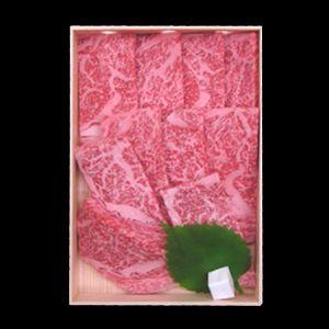 極上 黒毛和牛ランプ焼肉 1kg