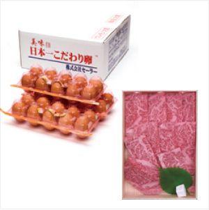 日本一こだわり卵30個(3パック)+ランプ焼肉500gセット