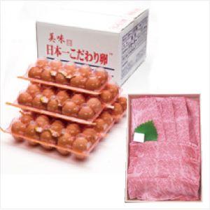 日本一こだわり卵60個(6パック)+ロースすき焼き肉500gセット
