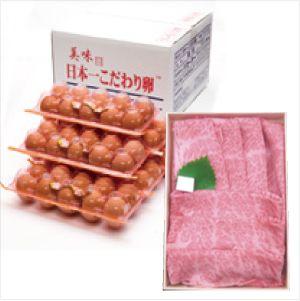 日本一こだわり卵60個(6パック)+ロースすき焼き肉1kgセット