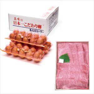 日本一こだわり卵30個(3パック)+ロースすき焼き肉500gセット