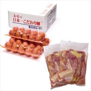 日本一こだわり卵30個(3パック)+名古屋コーチン一羽セット