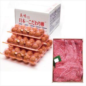 日本一こだわり卵60個(6パック)+すき焼き肉500gセット