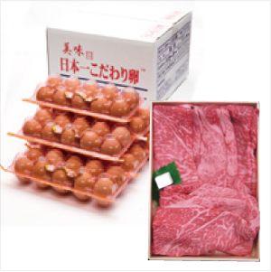 日本一こだわり卵60個(6パック)+すき焼き肉1kgセット
