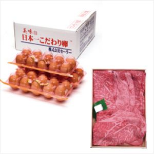 日本一こだわり卵30個(3パック)+すき焼き肉500gセット