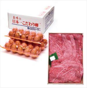 日本一こだわり卵30個(3パック)+すき焼き肉1kgセット