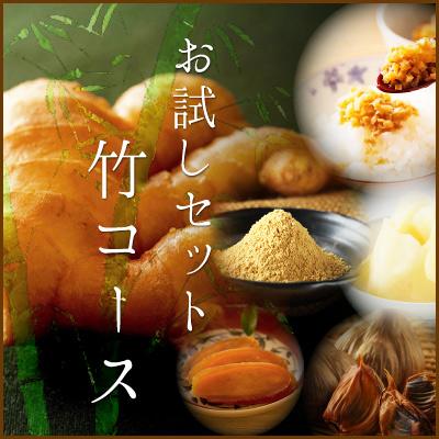 otamesi_take