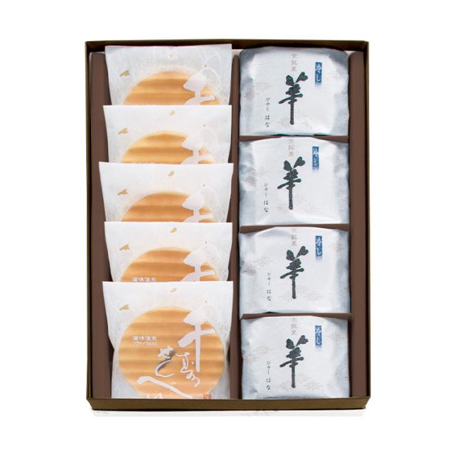 鼓月 夏の銘菓撰詰合せ(千寿せんべい5枚、冷し華8個)