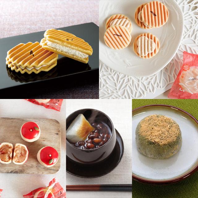 ご自宅用 季節の京菓子よりどりセット 初春