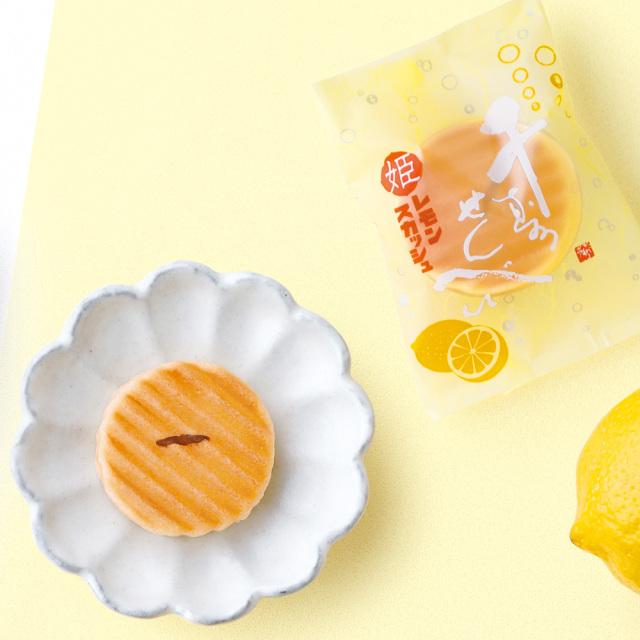 姫千寿せんべい レモンスカッシュ