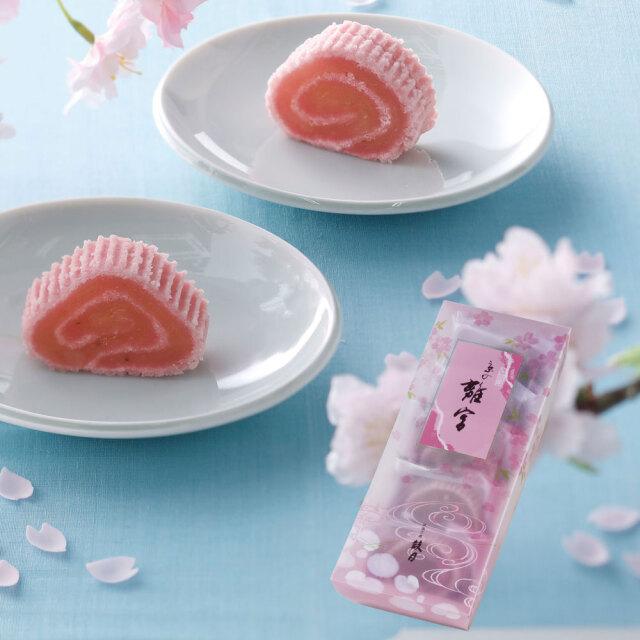 京の離宮桜