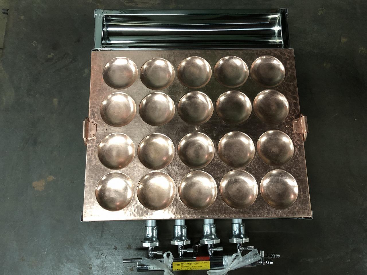 業務用銅製どら焼き・三笠焼き器20穴(コンロ付き)